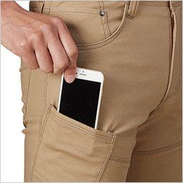 [在庫限り/返品交換不可]バートル 542 ストレッチカーゴパンツ(男女兼用)  Phone収納ポケット
