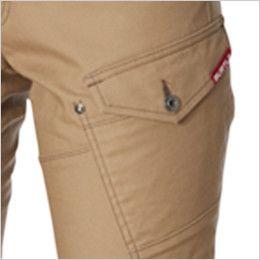 [在庫限り/返品交換不可]バートル 542 ストレッチカーゴパンツ(男女兼用) カーゴポケット