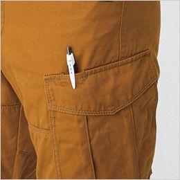 バートル 5502 綿100%チノクロスカーゴパンツ(男女兼用) ペンさし