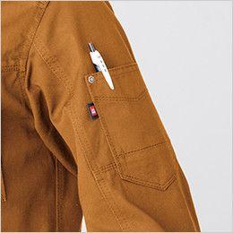 バートル 5505 綿100%チノクロス長袖シャツ(男女兼用) ペンポケット