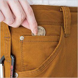 バートル 5509 綿100%チノクロスレディースカーゴパンツ(女性用) コインポケット