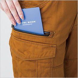 バートル 5509 綿100%チノクロスレディースカーゴパンツ(女性用) 長財布・野帳対応ポケット