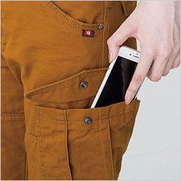 バートル 5509 綿100%チノクロスレディースカーゴパンツ(女性用) Phone収納ポケット