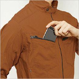 バートル 5511 [春夏用]綿100%リップクロスジャケット(男女兼用) Phone収納ループ