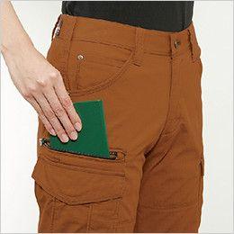 バートル 5519 [春夏用]綿100%リップクロスレディースカーゴパンツ 裾上げNG(女性用) 長財布・レベルブック収納ポケット