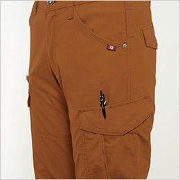 バートル 5519 [春夏用]綿100%リップクロスレディースカーゴパンツ 裾上げNG(女性用) ペンさし