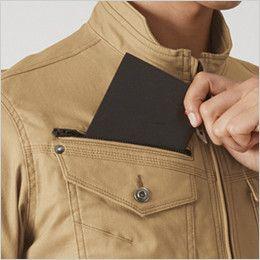 バートル 561 [春夏用]ジャケット(男女兼用) レベルブック収納ポケット付き(深さ21cm)