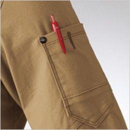 バートル 561 [春夏用]ジャケット(男女兼用) ペンポケット付き