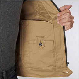 バートル 561 [春夏用]ジャケット(男女兼用) 内ポケット付き(ボタン止め)