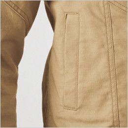 バートル 561 [春夏用]ジャケット(男女兼用) ポケット付き
