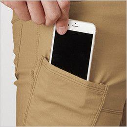 [在庫限り/返品交換不可]バートル 562 [春夏用]カーゴパンツ(男女兼用) Phone収納ポケット付き