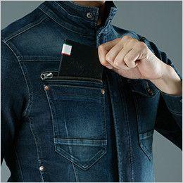 バートル 571 [秋冬用]ストレッチデニムジャケット レベルブック収納ポケット(深さ21cm)