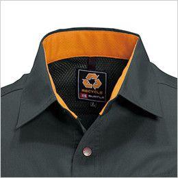バートル 6033 長袖シャツ(男女兼用) 吸汗ニット