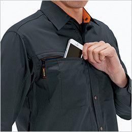 バートル 6033 長袖シャツ(男女兼用)  Phone収納ポケット