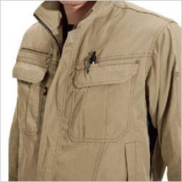 バートル 6091 [秋冬用]制電ソフトツイルジャケット(男女兼用)  ペンさし