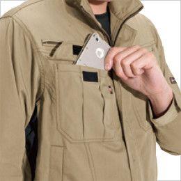 バートル 6091 [秋冬用]制電ソフトツイルジャケット(男女兼用)  Phone収納ポケット