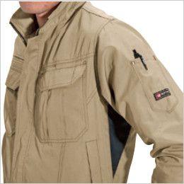 バートル 6091 [秋冬用]制電ソフトツイルジャケット(男女兼用)  ペンポケット