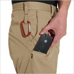 バートル 6093 ソフトツイルシャーリングパンツ(男女兼用)  Phone収納ポケット
