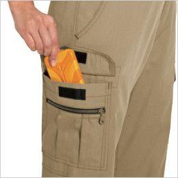 バートル 6099 [秋冬用]制電ソフトツイルレディースカーゴパンツ(女性用)  Phone収納ポケット