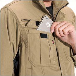バートル 6101 [春夏用]制電T/Cライトチノジャケット(男女兼用)  Phone収納ポケット