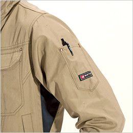 バートル 6101 [春夏用]制電T/Cライトチノジャケット(男女兼用)  ペンポケット