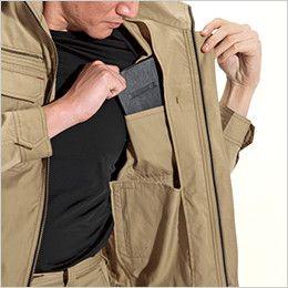 バートル 6101 [春夏用]制電T/Cライトチノジャケット(男女兼用)  内ポケット