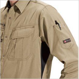 バートル 6103 [春夏用]制電T/Cライトチノ長袖シャツ(男女兼用)  ペンポケット