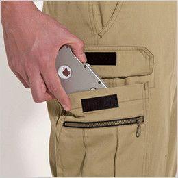 バートル 6106 [春夏用]制電T/Cライトチノカーゴパンツ(男女兼用)  Phone収納ポケット