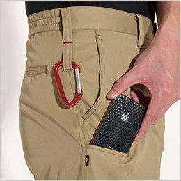 バートル 6107 [春夏用]制電T/Cライトチノシャーリングパンツ(男女兼用)  Phone収納ポケット