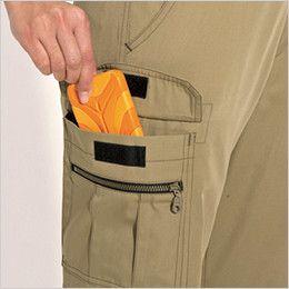 バートル 6109 [春夏用]制電T/Cライトチノレディースカーゴパンツ(女性用)  Phone収納ポケット