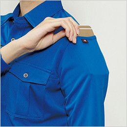 バートル 705 [通年]トリコット長袖ワークシャツ(男女兼用) マルチポケット