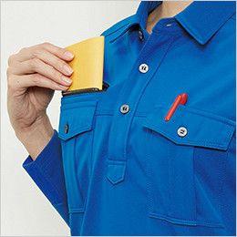 バートル 705 [通年]トリコット長袖ワークシャツ(男女兼用) レベルブック収納ポケット
