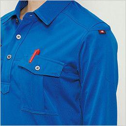 バートル 705 [通年]トリコット長袖ワークシャツ(男女兼用) ペンさし