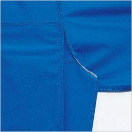 バートル 705 [通年]トリコット長袖ワークシャツ(男女兼用) 消臭テープ仕様