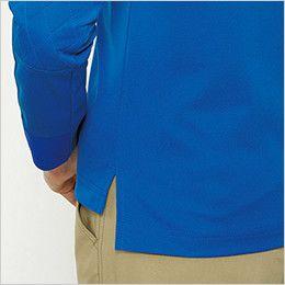バートル 705 [通年]トリコット長袖ワークシャツ(男女兼用) スリット
