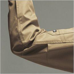 バートル 7051 [秋冬用]T/Cストレッチツイル長袖ジャケット(男女兼用) 袖アームタック
