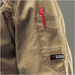 バートル 7051 [秋冬用]T/Cストレッチツイル長袖ジャケット(男女兼用) 袖ペンポケット