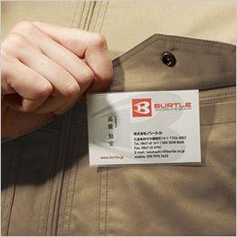 バートル 7051 [秋冬用]T/Cストレッチツイル長袖ジャケット(男女兼用) ネームホルダーループ