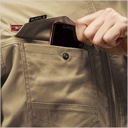 バートル 7051 [秋冬用]T/Cストレッチツイル長袖ジャケット(男女兼用) Phone収納ループ