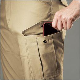 バートル 7052 [秋冬用]T/Cストレッチツイルカーゴパンツ(男女兼用) Phone収納ポケット