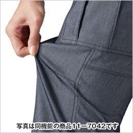 バートル 7053 [秋冬用]T/Cストレッチツイルユニセックスパンツ(男女兼用) ストレッチ17%プラス