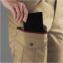 バートル 7059 [秋冬用]T/Cストレッチツイルレディースカーゴパンツ(女性用) 長財布レベルブック収納ポケット