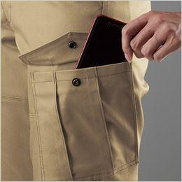 バートル 7059 [秋冬用]ストレッチ高密度ツイルレディースカーゴパンツ(女性用) Phone収納ポケット