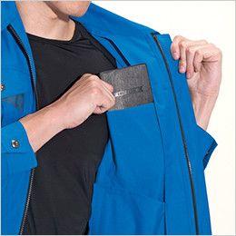 バートル 7061 [春夏用]ソフトトロピカル長袖ブルゾン(男女兼用) 内ポケット