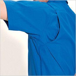 バートル 7065 [春夏用]ソフトトロピカル半袖シャツ(男女兼用) ボディクーラー