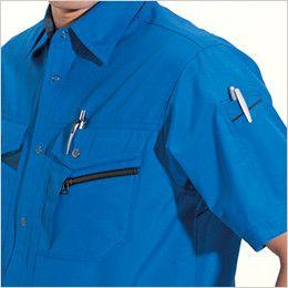 バートル 7065 [春夏用]ソフトトロピカル半袖シャツ(男女兼用) ペンさし
