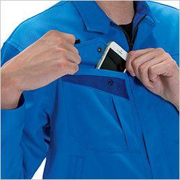 バートル 7071 [秋冬用]ストレッチツイル長袖ブルゾン(男女兼用) Phone収納ポケット
