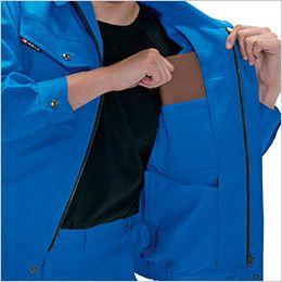 バートル 7071 [秋冬用]ストレッチツイル長袖ブルゾン(男女兼用) 内ポケット