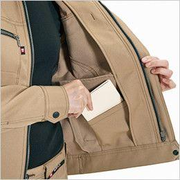 バートル 7088 [秋冬用]制電ストレッチレディースジャケット(JIS T8118適合)(女性用) 内ポケット
