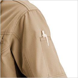バートル 7091 [春夏用]ドビークロス長袖ジャケット(JIS T8118適合)(男女兼用) ペンポケット